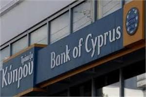 bankokcipro